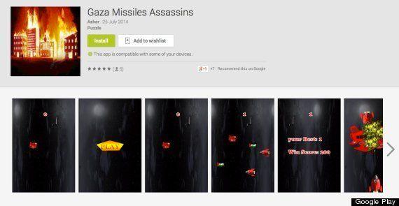 ガザ空爆ゲーム、抗議殺到で削除 イスラエル機で「ハマス」を攻撃する内容