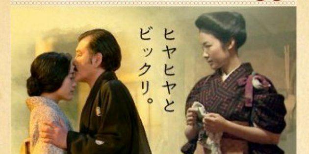 【花子とアン】視聴率23%超