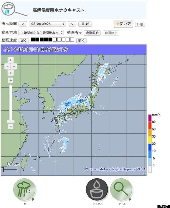 ゲリラ豪雨もスマホで回避! 気象庁「高解像度降水ナウキャスト」公開