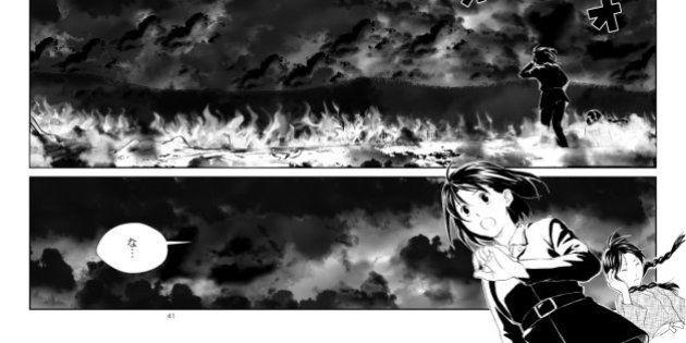 祖母の被爆体験を描いたウェブ漫画「原爆に遭った少女の話」とは
