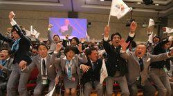 スポーツ庁、2015年度に発足 初代長官は民間人に【東京オリンピック】