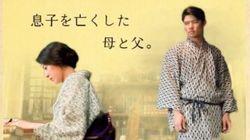 【花子とアン】視聴率25%超、村岡花子の夫役・鈴木亮平「歩が死ぬ夜だけは一緒に泣いた」