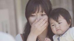 「ママも、おめでとう」赤ちゃんの誕生日にパパが仕掛けたサプライズ【動画】