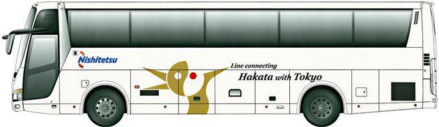 個室つき高速バス、西鉄が12月18日から東京~福岡間で運行【画像】