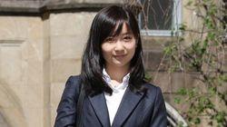佳子さま、国際基督教大学に合格 2015年4月入学【画像集】