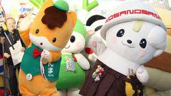 「ぐんまちゃん」優勝 ゆるキャラグランプリ2014【画像集】