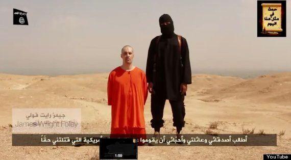 イスラム国とは 湯川遥菜さんと後藤健二さんの殺害を警告した組織の全貌