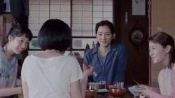 「海街diary」予告編 4姉妹に綾瀬はるか、長澤まさみら 腹違いの妹は......