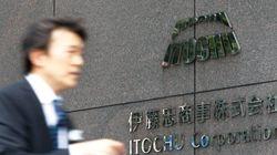 伊藤忠、中国政府系企業に1兆円出資へ タイ財閥と共同で