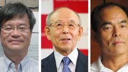 青色LEDの発明でノーベル物理学賞を受賞した赤崎勇氏・中村修二氏・天野浩氏ってどんな人?