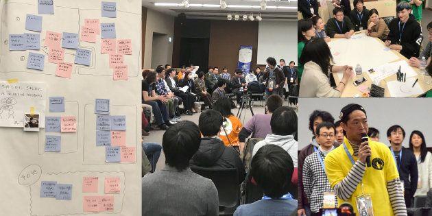 Regional Scrum Gathering Tokyo