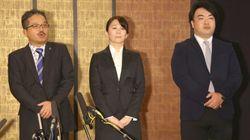 NGT48、山口真帆さん暴行事件で第三者委員会を設置。委員は3人の弁護士
