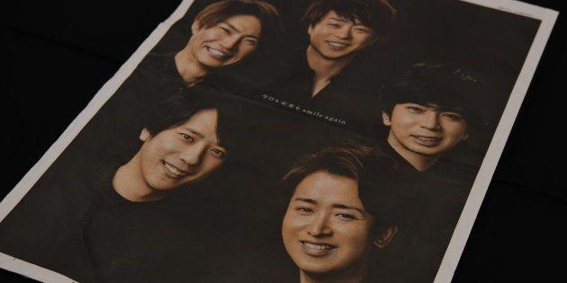 読売新聞の2月3日付朝刊に掲載された「嵐」の一面広告