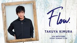 TOKIO・長瀬智也さん、ジャニーズ事務所を「プリズン」呼ばわり 木村拓哉さんのラジオで