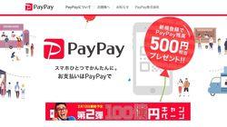 【戦略】PayPay、「バラマキキャンペーン」第2弾の狙い 担当者は「同じ100億円でも目的が違う」
