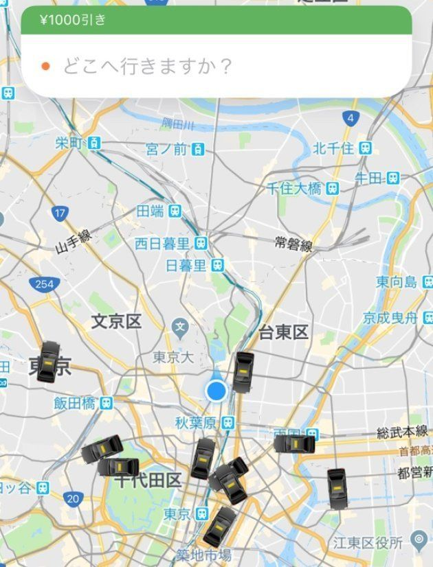 東京・千代田区でも複数のタクシーが表示された