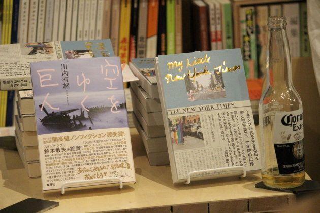 Kaori Sasagawa / HUFFPOST JAPAN