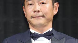 前澤友作氏、Twitter休止を宣言「本業に集中します」