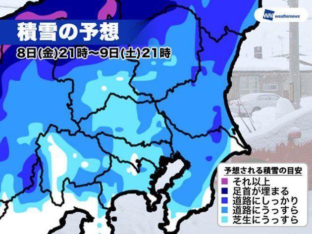 都心などで雪が降りそう。3連休初日の2月9日土曜日は気をつけて