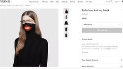 グッチ 黒のセーターが黒人差別と指摘され販売中止