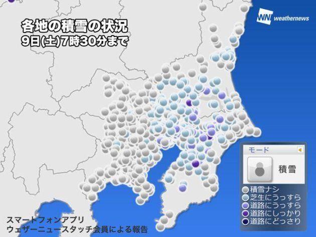東京で積雪を観測 9日昼頃がピークで雪が強まる可能性