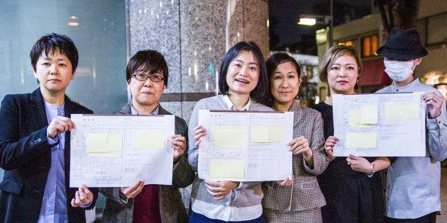 世田谷区役所に婚姻届を一斉提出した同性カップルら3組。