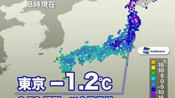 都心で、この冬最低のマイナス1.2度 路面凍結で通行止めも(2月10日)