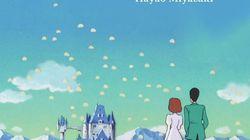 「カリオストロの城」フランスで初上映。40年間公開されなかったのは、ルパン三世の著作権トラブルが原因?