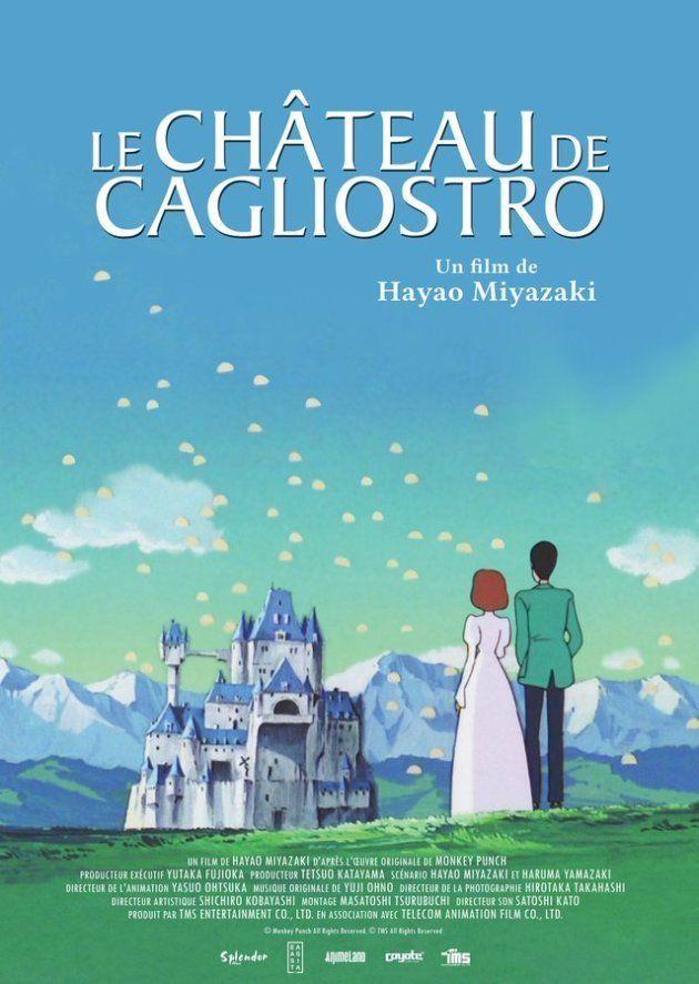 2019年1月にフランス国内で公開された「カリオストロの城」のポスター