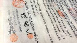 NHK『まんぷく』。