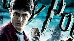 Ντάνιελ Ράντκλιφ: Υπάρχει πιθανότητα για ριμέικ των ταινιών «Χάρι