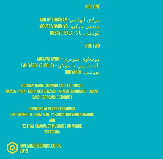 Et si vous écoutiez le nouvel album du Maalem Houssam Gania... sur