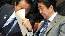 麻生太郎氏、首相時代の資料は「残さないよう努めている」