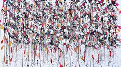 'Vibrations': L'exposition personnelle de Danhôo à découvrir à la Yosr Ben Ammar