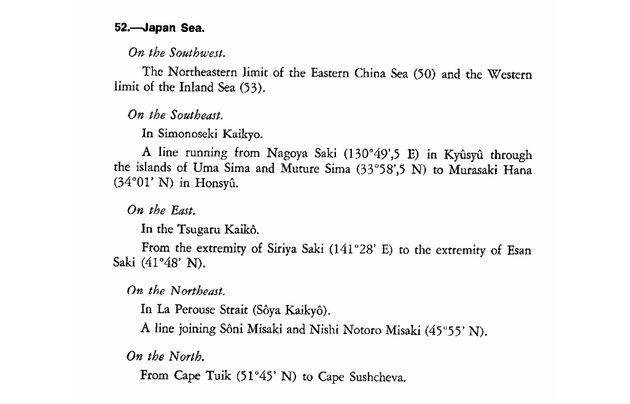 아직 동해가 '일본해'라는 걸 인정하는 건 왜