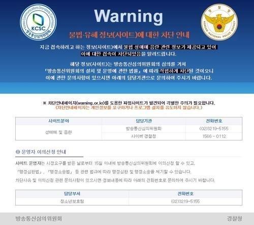 '인터넷 검열'은 문재인 정권의 방향성 상실을