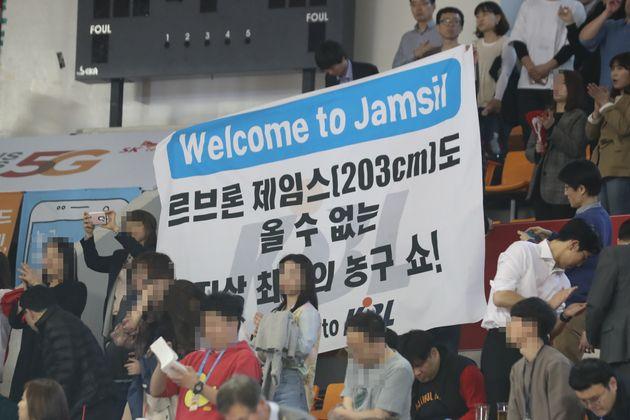 이제 르브론 제임스도 한국에서 뛸 수