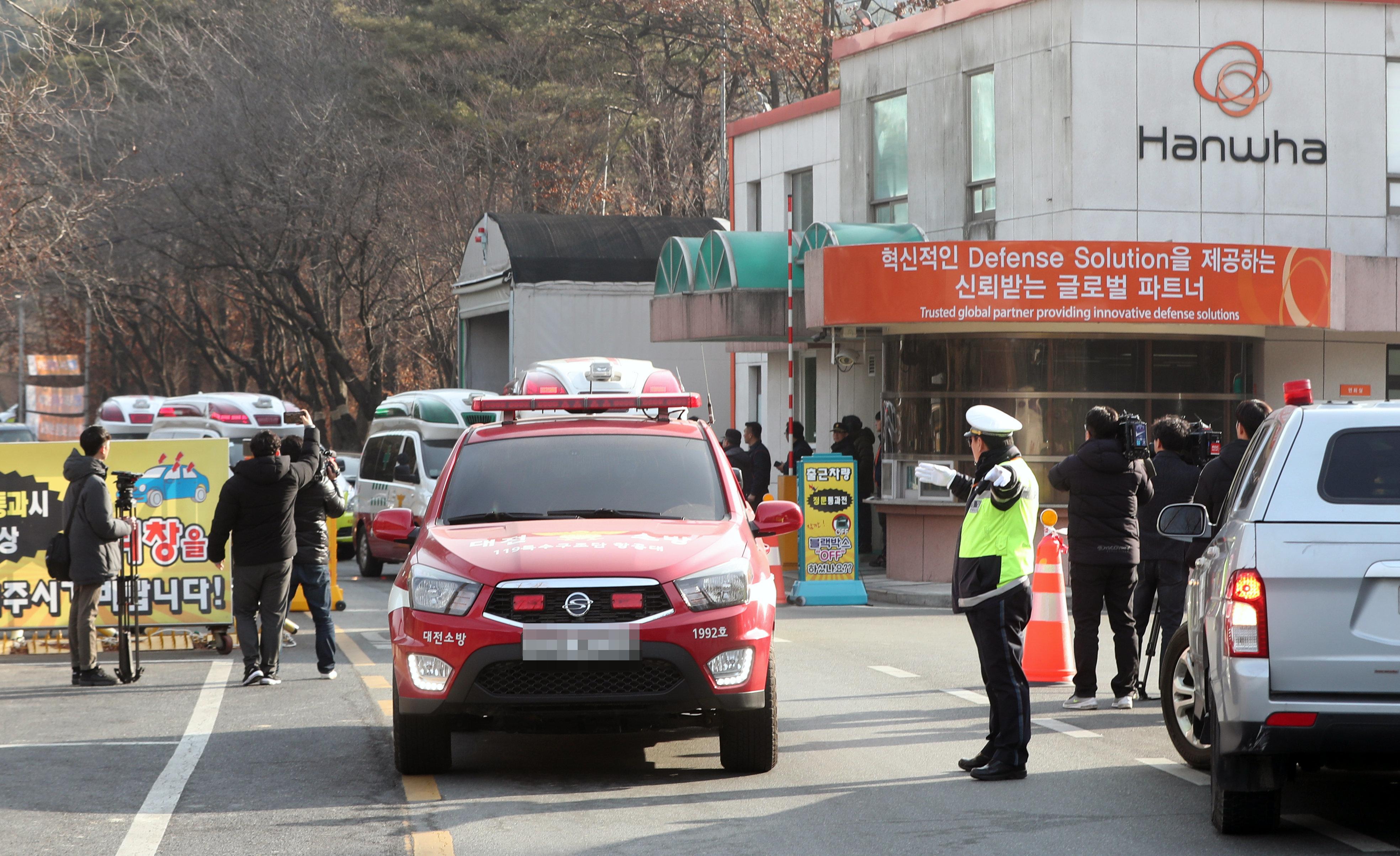 한화 대전공장서 폭발사고가 발생해 3명이 사망하고 1명이