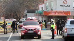 한화 대전공장에서 또 폭발사고가