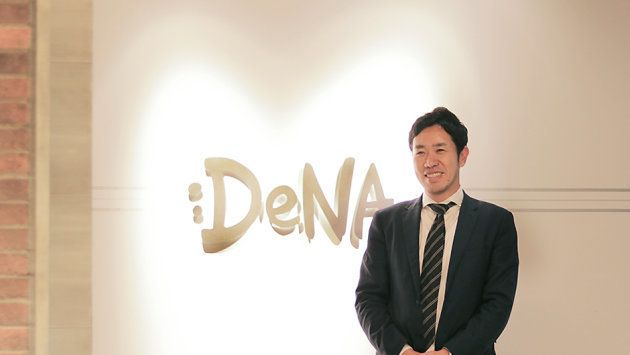 「みんなが喜ぶものを、オーダーメイドでつくる」DeNAが、企業との関わりで大事にしていること