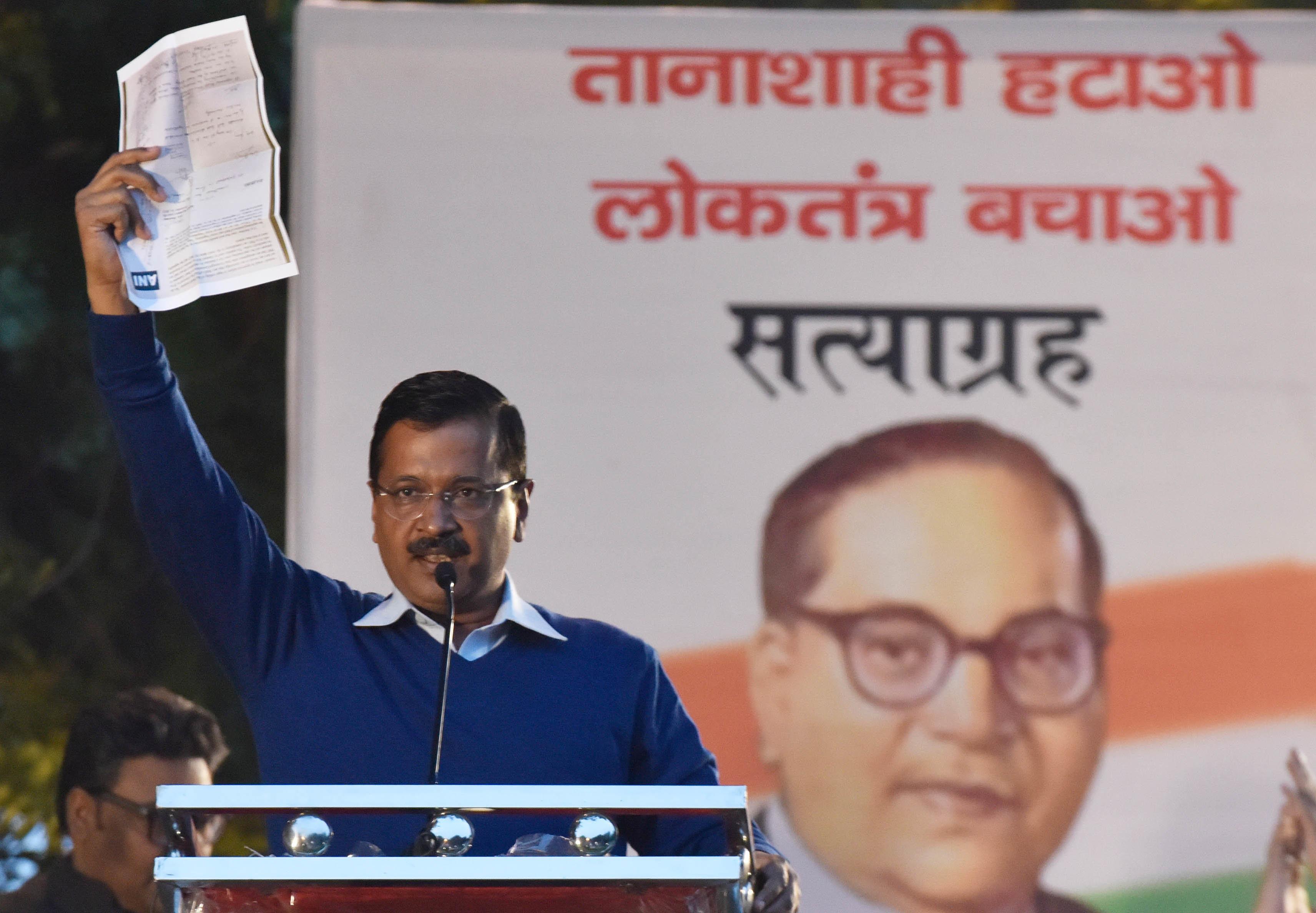 Delhi Govt Vs Centre: Will Fight For Full Statehood, Says Kejriwal After SC