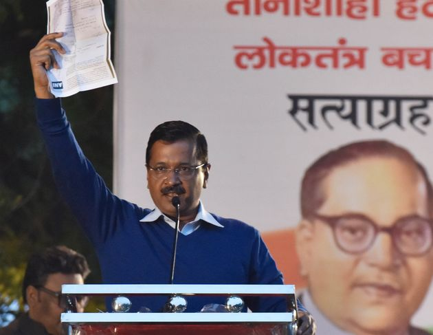 Delhi Govt Vs Centre: Will Fight For Full Statehood, Says Kejriwal After SC