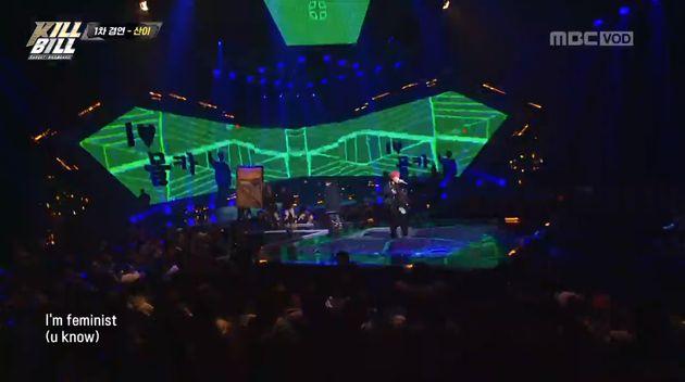 산이가 공중파 무대에서 'I ♥ 몰카'라는 문구를