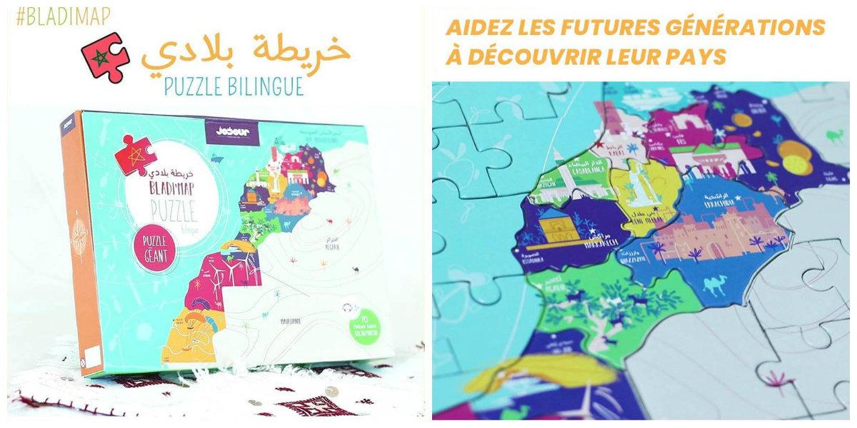 Cette marque marocaine de jouets éducatifs veut faire connaitre le pays et la langue arabe aux