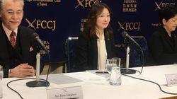 同性婚を認めれば「日本経済にも恩恵」