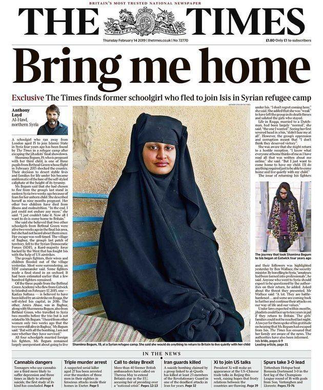 Η έγκυος μαθήτρια που εγκατέλειψε το σπίτι της για το ISIS θέλει να