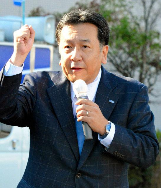 枝野幸男氏「日本の総理、小学6年生並みで情けない」