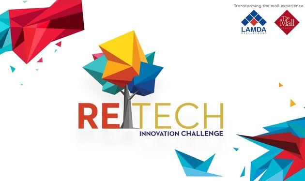 Το ReTech Innovation Challenge με μία