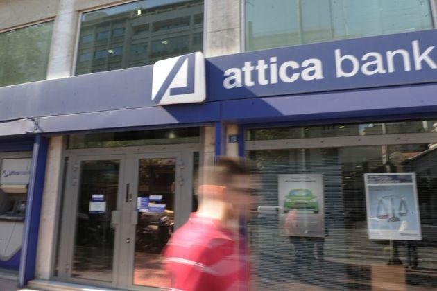 Κακουργηματικές διώξεις για τα δάνεια της ATTICA BANK σε πέντε