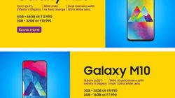 삼성은 왜 '갤럭시M'을 인도시장에 10만원대에